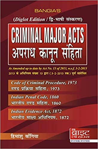 Buy Criminal Major Acts [Criminal Manual (Containing I P C