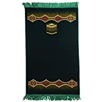 Turkish Islamic Prayer Rug Plush Velvet Janamaz Prayer Mat - Kaaba Simple Design Green