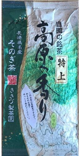 【ネコポス発送】長崎県名産 そのぎ茶 自園の銘茶 特上 高原の香り 100g 2本