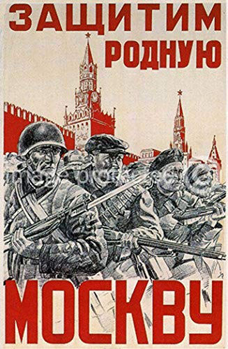 Russian Propaganda Poster - AGS - Defend Our Mother Moscow Vintage Russian Soviet World War Two WW2 WWII Military Propaganda Poster - 24x36