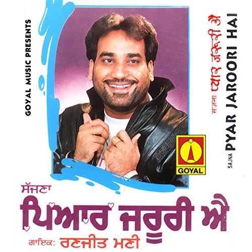 Tera Yaar Bathere Na Mp3 Song Dounlod: Amazon.com: Yaar Tera Berozgar: Ranjit Mani: MP3 Downloads