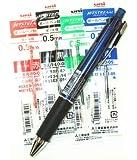 Uni-ball Jetstream 4&1 4 Color 0.5 Mm Ballpoint Multi Pen(msxe510005.9)+ 0.5 Mm Pencil(navy Body) & 4colors Ink Pens Refills Value Set(with Values Japan Original Discription of Goods)