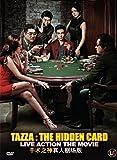 Tazza: The hidden Card (Korean Movie w. English Sub. All Region DVD)