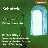 Requiem, Concerto Pour Piano