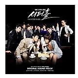 [CD]シティホール OST