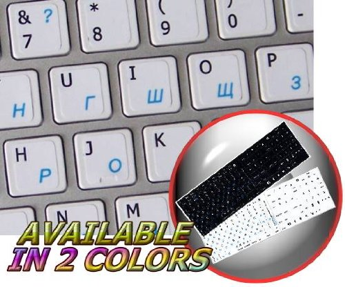 - MAC ENGLISH-RUSSIAN CYRILLIC KEYBOARD STICKER WHITE BACKGROUND FOR DESKTOP, LAPTOP AND NOTEBOOK