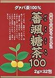 蕃颯糖茶100 2g×32包