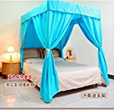 Is There a Bed Bigger Than a King Air conditioning bed curtain home wind dust shading solid color mosquito net cover privacy mosquito net canopy for bed-Coffee color King
