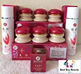 Yiqi Beauty Whitening RED Cover (2 sets) NEW! Products Certification /FDA Approved/ SAVE & SAFE + Free ! Sample Reviews