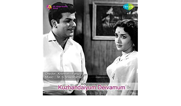 Amazon. Com: kuzhanthaiyum deivamum (original): p susheela: mp3.