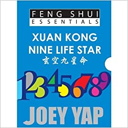 Book Feng Shui Essentials - Xuan Kong Nine Life Star Series Box Set by Joey Yap (2012-06-05)