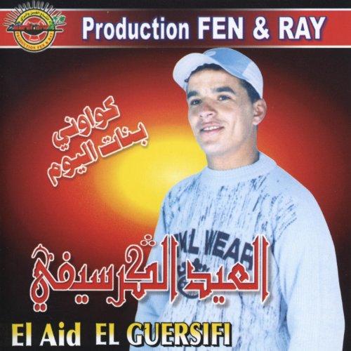 Amazon.com: Kwawni bnat el youm: El aid El Guersifi: MP3 Downloads