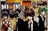 Mixim 11 5