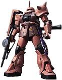 SHCM-Pro 1/144 MS-06S シャア専用 ザク (機動戦士ガンダム)