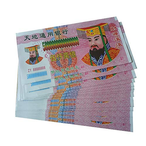 80 Pcs Large Size Chinese Joss Paper Money/Hell Bank Notes (5000 Trillion) 11 x 5.5 inches