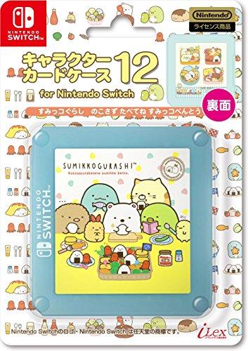 Nintendo and San-X Official Kawaii Nintendo Switch Game Card Case12 -Sumikko Gurashi (Things in the Corner) Box Lunch-