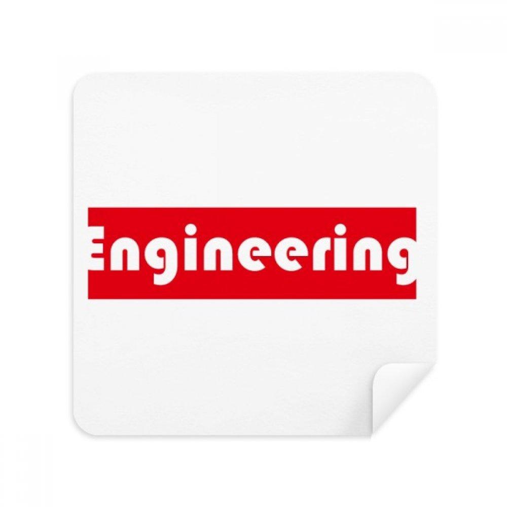 コースと主要エンジニアリングレッドメガネクリーニングクロス電話画面クリーナースエードファブリック2pcs   B07C97VZ4S