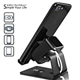 Cell Phone Stand,Apple Watch Stand,FOGEEK 3 in 1 Universal Phone Magnetic Charging Dock Cradle for iPhone 6 6s 7 Plus 5 5s 5c charging, iPad,Samsung,Android,HUAWEI,Tablet and Apple Watch(Black)