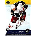 (CI) Grant Marshall Hockey Card 2002-03 Upper Deck (base) 51 Grant Marshall