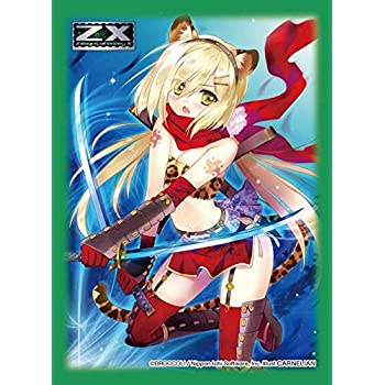 Amazon.com: Heavenly Eye Ninja Were-Jaguar Z/X Ignition Card ...