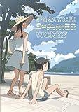 TAKAMICHI SUMMER WORKS 通常版 (Blu-ray)