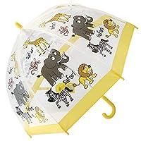 Bugzz PVC Dome Umbrella