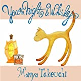 Whisky Ga Osuki Desho by Mariya Takeuchi (2012-07-10)