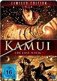 Kamui - the Last Ninja - Limited Edition [Import allemand]
