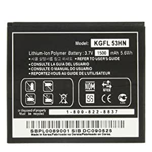 LOPURS Mobile Phone Battery for Lg P920 / P990