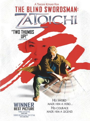 - The Blind Swordsman: Zatoichi (English Subtitled)
