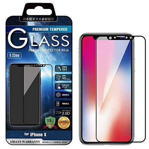 コンベンションドームコールド[BEGALO] iPhone X/iPhone Xs 用 ガラスフィルム 0.33mm 硬度9H 日本製素材 指紋防止 高感度タッチ 高透過率 飛散防止 3Dtouch対応 気泡ゼロ 自己吸着 2.5D TGP-FC-IX-625 ブラック (全体ガラス製)