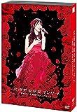 【DVD】 北原里英卒業コンサート~夢の1115日新潟の女になりました!~