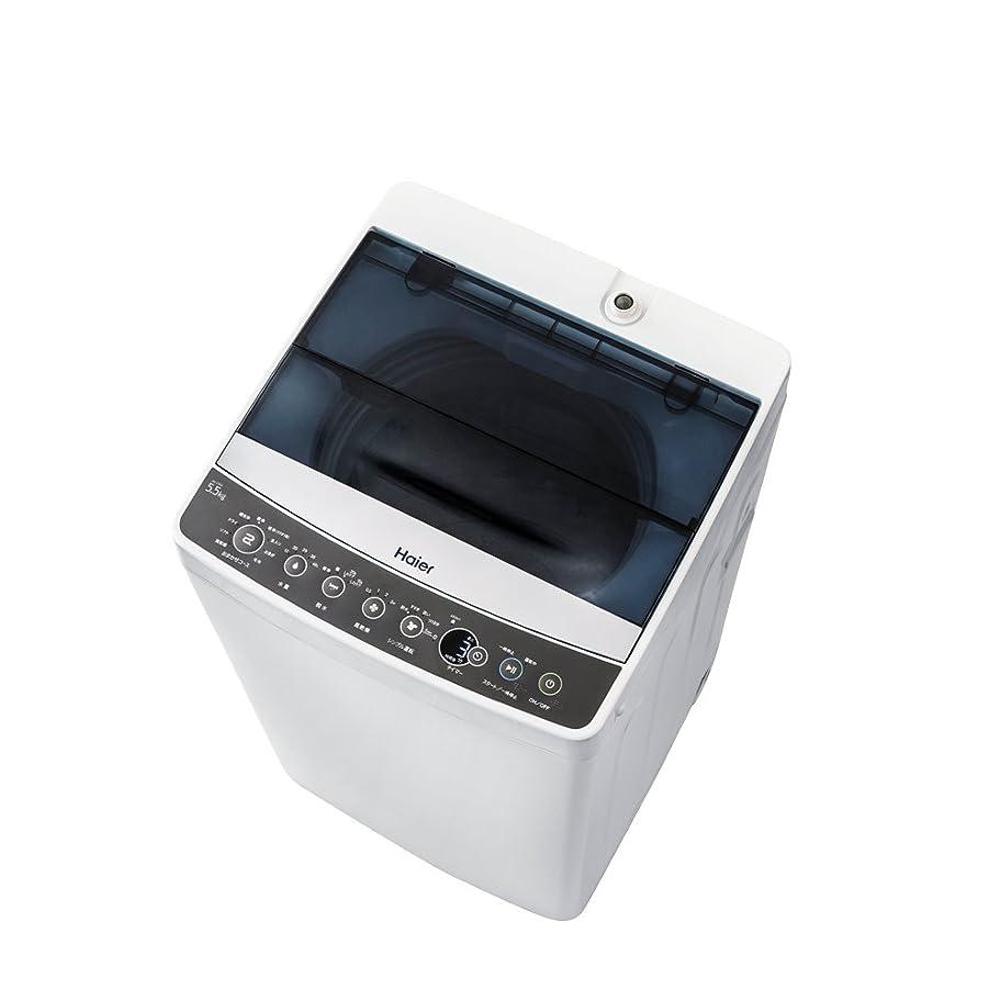 ワックス花嫁道徳教育SHARP/シャープ 洗濯機用 糸くずフィルター [2103370428] (2103370428)