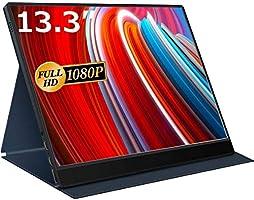 モバイルモニター モバイルディスプレイcocopar 13.3インチ スイッチ用モニター 非光沢 薄型IPSパネル1920x1080FHD HDRモード/FreeSync/ブルーライト機能対応 USB Tpye-C*2/標準HDMI/USB...