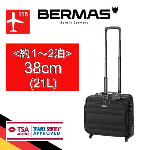 バーマス BERMASFUNCTION GEAR ビジネスキャリーS キャビンサイズ 21L 約1~2泊 B018ZDWVC8 ブラック