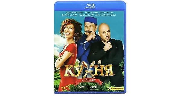 kukhnya v parizhe download