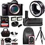 Sony Alpha a7RII Mirrorless Digital Camera (Body Only) + Sigma MC-11 Mount Converter Bundle
