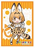 Kemono Friends Serval Character Card Game Sleeves Vol 1228 Bushiroad Anime