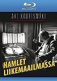 Hamlet Goes Business (1987) ( Hamlet liikemaailmassa ) [ Blu-Ray, Reg.A/B/C Import - Finland ]