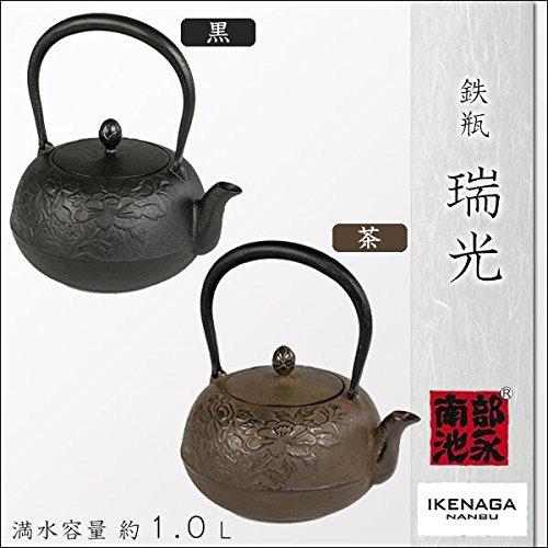 日用品雑貨 便利グッズ 鉄瓶 瑞光 約1.0L 茶 B01MRPK5AS