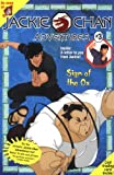 Sign of the Ox (Jackie Chan Adventures #3)