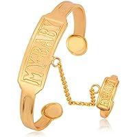 "U7 Jewelry 18K Gold Plated ""My Baby"" Bangle Ring Bracelet"