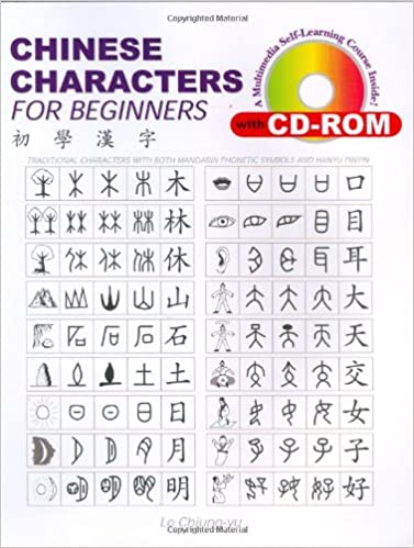 learn chinese characters pdf