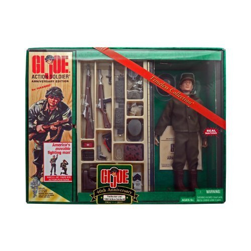 G.I. Joe 40th Anniversary Footlocker by Hasbro