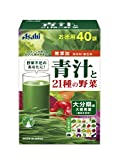 Asahi AOJIRU and 21 Vegetables | Powder Stick | 3.3g x 40 [Japanese Import] For Sale