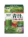 Asahi AOJIRU and 21 Vegetables Powder Stick Drink 40 Sticks [Japanese Import]