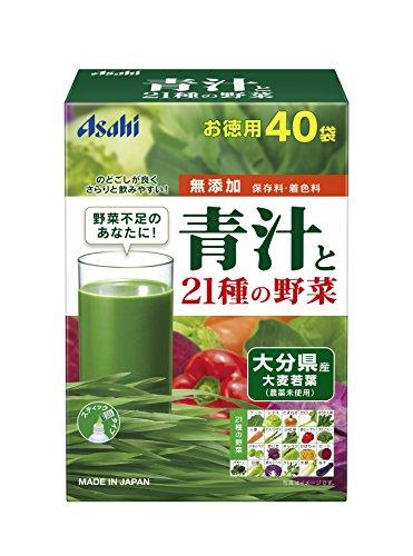 Asahi AOJIRU and 21 Vegetables   Powder Stick   3.3g x 40 [Japanese Import]
