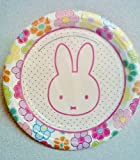 Miffy / Nijntje Bunny Rabbit Birthday Party 7 Dessert Plates ~ 12 Count by Momentum Brands by Momentum Brands