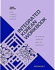 Integrated Korean Workbook: Beginning 2, Third Edition