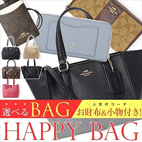 521144677478 coach 2019福袋 選べるバッグ5種類、コーチの財布&小物の3点セットHAPPY BAG発売中☆送料無料、数量限定!